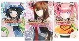 STEINS;GATE-シュタインズ・ゲート- 比翼連理のアンダーリン 文庫 1-3巻セット (富士見ドラゴンブック)