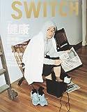 SWITCH Vol.22 No.1 (2004年1月号) 特集: 坂本龍一「健康」