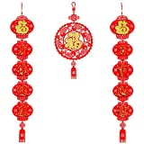 Topro 3Pcs Chinese New Year Ornaments,Chinese Embroidery Knot Fu,Spring Festival Decoration,Chinese Couplets Set,Spring Festival Party Decoration (R-Wan Shi Ru Yi)