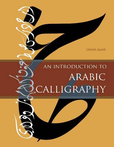 INTRO TO ARABIC CALLIGRAPHY
