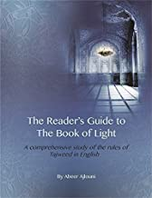 TAJWEED RULES of QURAN - The Reader's Guide to the Book of Light - A Comprehensive study of the Rules of Tajweed in English by ABEER AJLOUNI *NEW* by Abeer Ajlouni (2015-06-06)