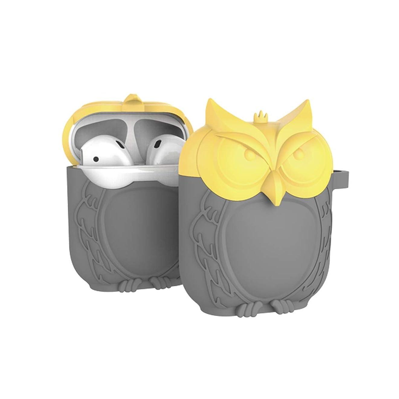 ハイジャック蓄積する作成するLHSY Bluetoothワイヤレスヘッドセットの充電AirPodsふたボックス部シリコーンソフトカバースリップスリップ漫画のパーソナリティアンチロストブラックAirPods (Color : Gray yellow)