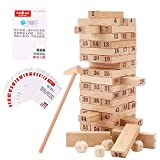 kabinga Versión para Adultos 54 Piezas de Bloques de construcción Apilados Juegos de Mesa, Juguetes educativos de Madera de ladrillo para jóvenes, Unisex-Youth, Beige, Small
