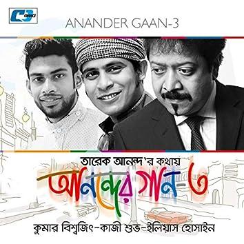 Anander Gaan 3