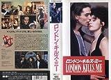 ロンドン・キルズ・ミー [VHS] image