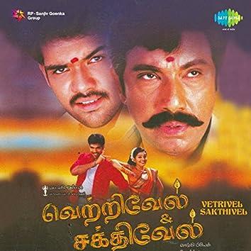 Vetrivel Sakthivel (Original Motion Picture Soundtrack)