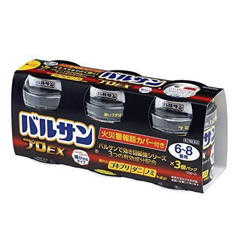 【第2類医薬品】バルサンプロEX 6~8畳用 20g×3