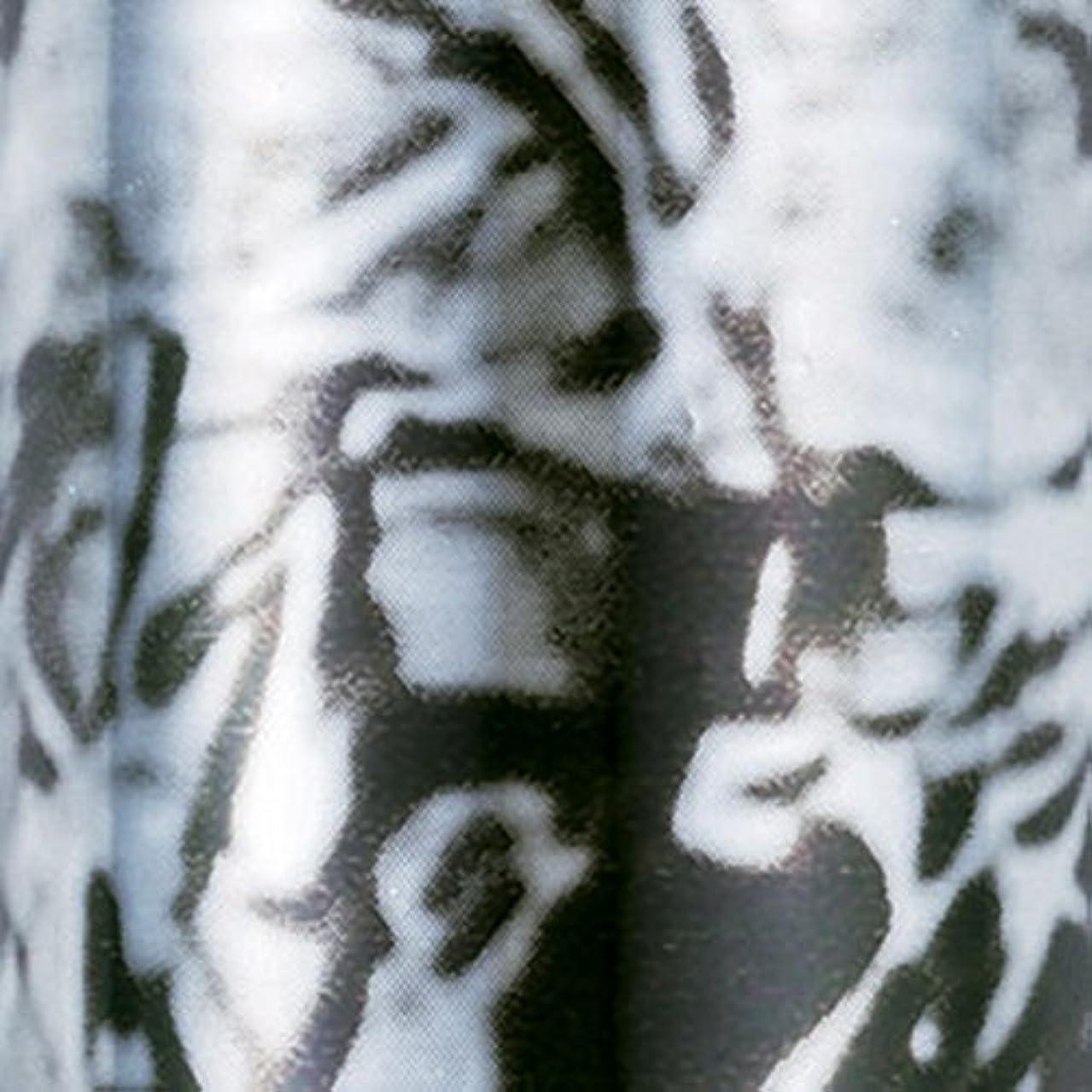 津波道を作る慢性的ミラーフォイル オニキス