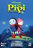 PiPi とべないホタル【学校用】[DVD]