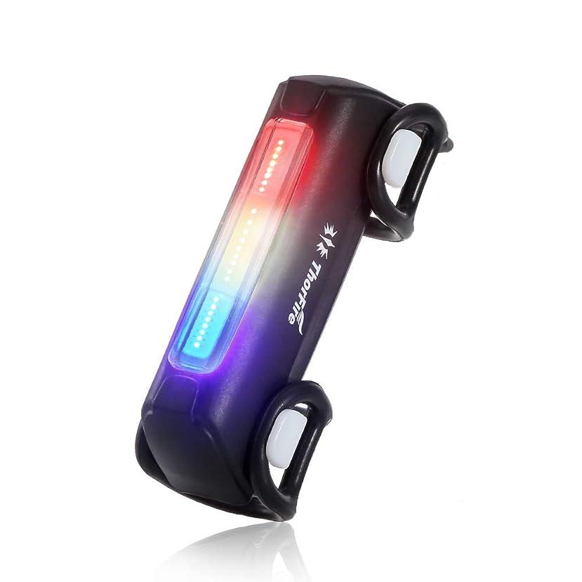 ホールドオール始める高架ThorFire LED 自転車 テールライト セーフティーライト リアライト 3色 7点灯モード 高輝度 120ルーメン 200Mまで視認性 180°照射USB充電式 500mAh IPX4防水 ゴムバンド式 取付/取外簡単 耐衝撃
