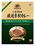 小岩井農場 厳選素材カレー 小岩井カマンベールチーズカレー 200g×3個