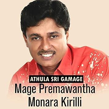 Mage Premawantha Monara Kirilli - Single