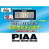 PIAA オイルフィルター 1個入 [日産/マツダ/スズキ車用] アルト・エブリィ・ハスラー_他 PS5