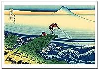 世界の名画・葛飾北斎 甲州石班沢(こうしゅうかじかざわ) ジクレーポスター (B2/728ミリx515ミリ)