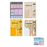 GENKI 1 Textbook And Workbook , Answer Key , Japanese Vocabulary 4 Books Set With Original Sticky