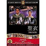 聖衣 [DVD] FRT-053