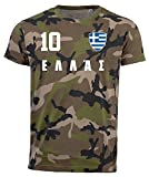 aprom Griechenland Camouflage T-Shirt - All-10 - Trikot Army Look WM World Cup Hellas (XL)