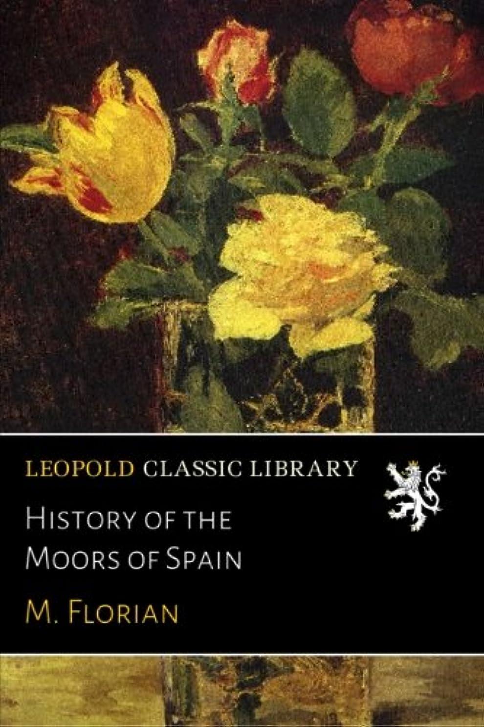 倍増ペルー言い換えるとHistory of the Moors of Spain