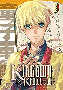 Kingdom of Knowledge Edition simple Tome 2
