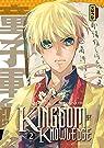 Kingdom of knowledge, tome 2 par Oda