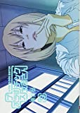 +チック姉さん(9) (ヤングガンガンコミックス)