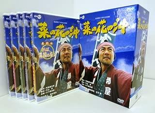 菜の花の沖 DVD-BOX