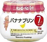 キユーピー ベビーフード バナナプリン