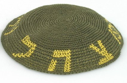 Top kippah knitted for 2021