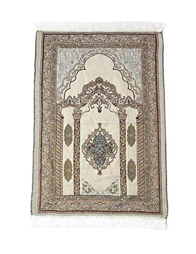 Zhhlaixing Formal Musulmán Alfombra de oración islámico rezo tapete peregrinación Alfombra - Turco Alfombra Eid Gifts Prayer Mat