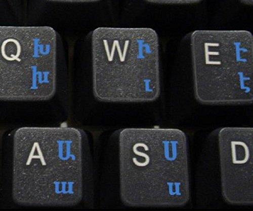 Qwerty Keys Armeens Transparant Toetsenbord Stickers Voor Laptop of PC Computer - Kies Uw Favoriete Kleur