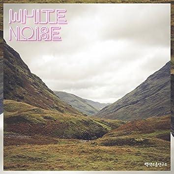 White Noise Pt. Mongduk Mountain Park