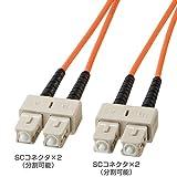 サンワサプライ 光ファイバケーブル 1m  HKB-SCSC5-01L