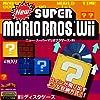 ニュースーパーマリオブラザーズWii Wiiディスクケース