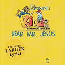 Dear Mr. Jesus Accompaniment/Performance Track
