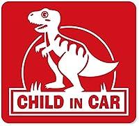 imoninn CHILD in car ステッカー 【マグネットタイプ】 No.71 ティラノサウルスさん (赤色)