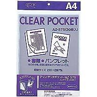 セキセイ アゾンクリアポケット OPP A4 200枚×2