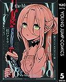 MoMo -the blood taker- 5 (ヤングジャンプコミックスDIGITAL)