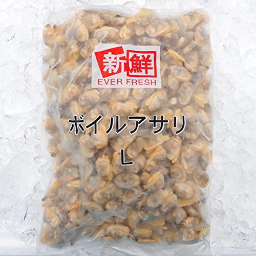 ボイルあさり (冷凍) L 1kg (300/500)×10パック 業務用