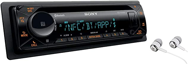 Sony MEX-N5300BT Built-in Dual Bluetooth Voice Command CD/MP3 AM/FM Radio Front USB AUX..