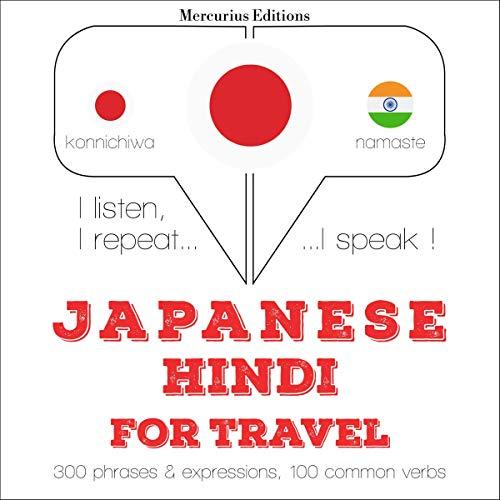 Japanese - Hindi. For travel cover art