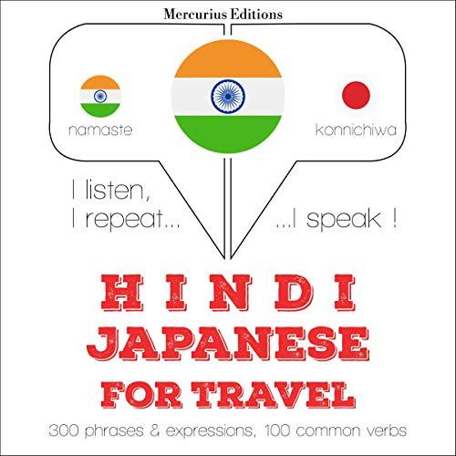 Hindi - Japanese. For travel cover art