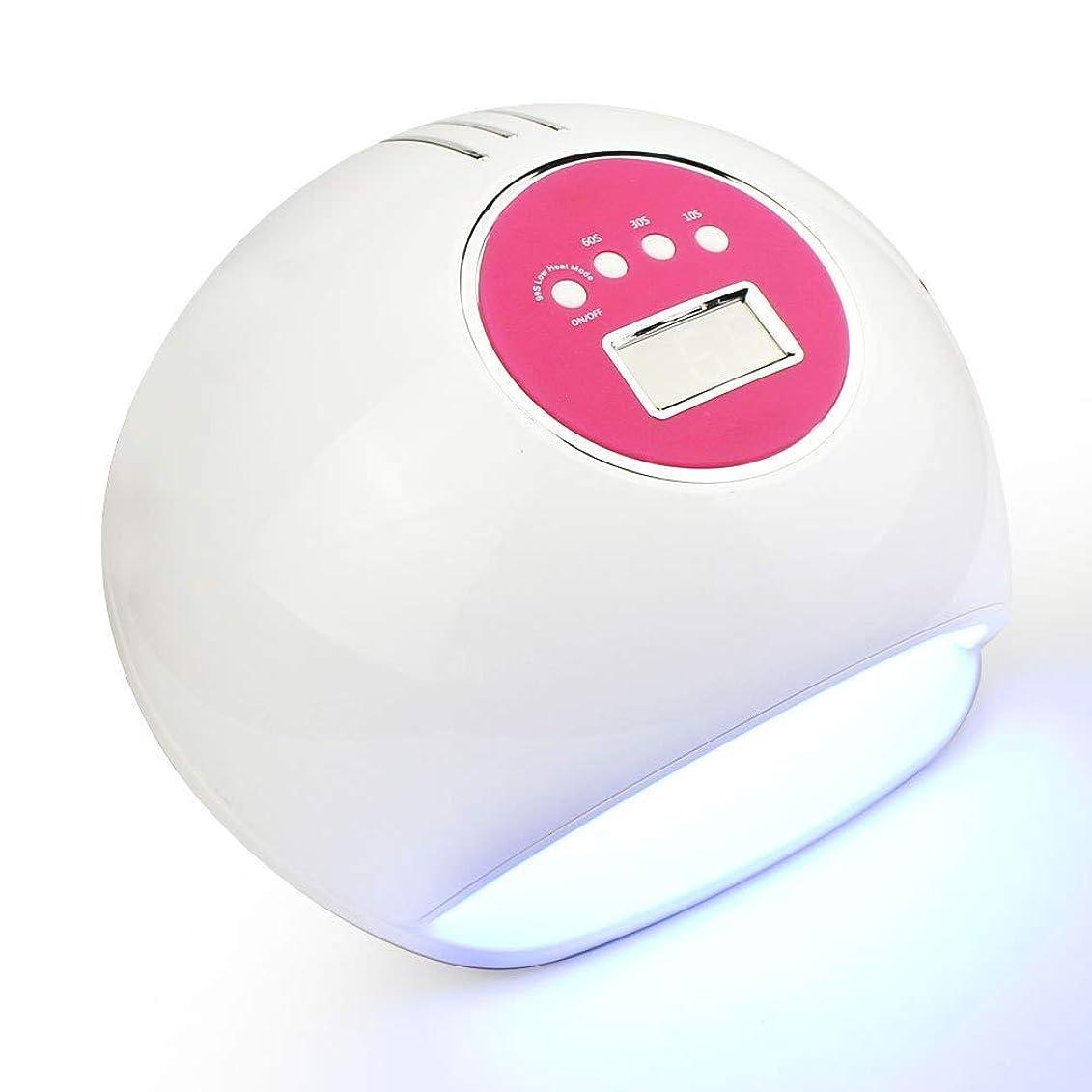 寛大さリネン関数スマートネイル光線療法機72ワットデュアル光源痛みのないモードタイミング冷却穴取り外し可能なベースプレート