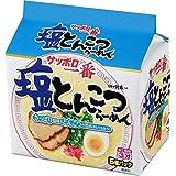 サッポロ一番 塩とんこつらーめん5個パック 485g(1パック5袋×6)