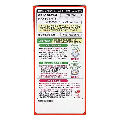 ピジョンベビーフード【管理栄養士の食育ステップレシピ】1食分の鉄&カルシウム赤ちゃんのごはん3種×2個セット[1歳から1歳半]