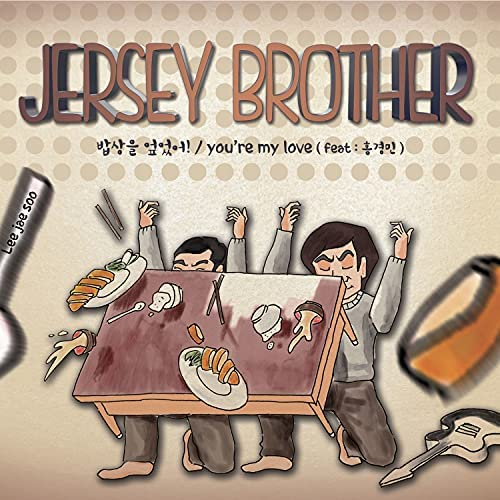 Jersey Brother