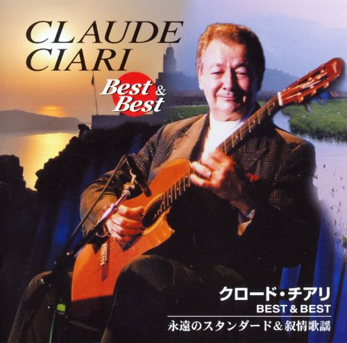 Claude Ciari - St Eien No Standard & Mood Kayou Hits [Japan CD] TECH-30256