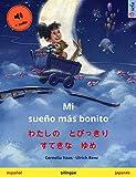 Mi sueño más bonito – わたしの とびっきり すてきな ゆめ (español – japonés): Libro infantil bilingüe, con audiolibro (Sefa Libros ilustrados en dos idiomas)