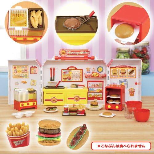 This hamburger Kitchen N Nap (japan import)