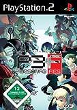 Shin Megami Tensei - Persona 3 FES [import allemand]