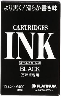 PLATINUM 日本白金 SPSQ-400 10支/盒装墨囊便携染料墨水胆 黑色